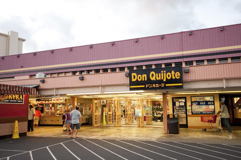 Don Quijote/ドンキホーテ