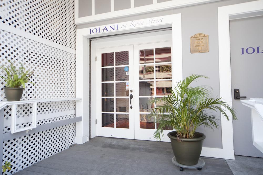 Iolani on Kona Street/イオラニ