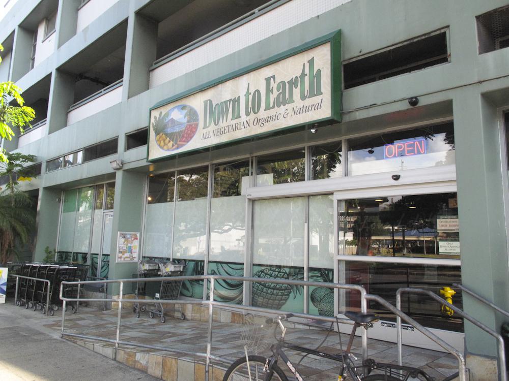 Down to Earth Honolulu/ダウン・トゥ・アース
