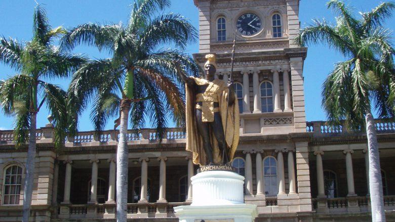 ハワイを統一した偉大なカメハメハ大王