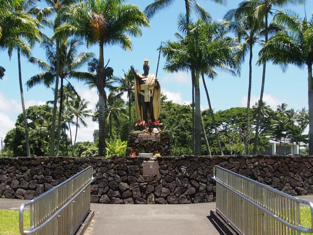 カメハメハ大王像 (ワイロア・リバー州立公園)/King Kamehameha Statue (Wailoa River State Park)