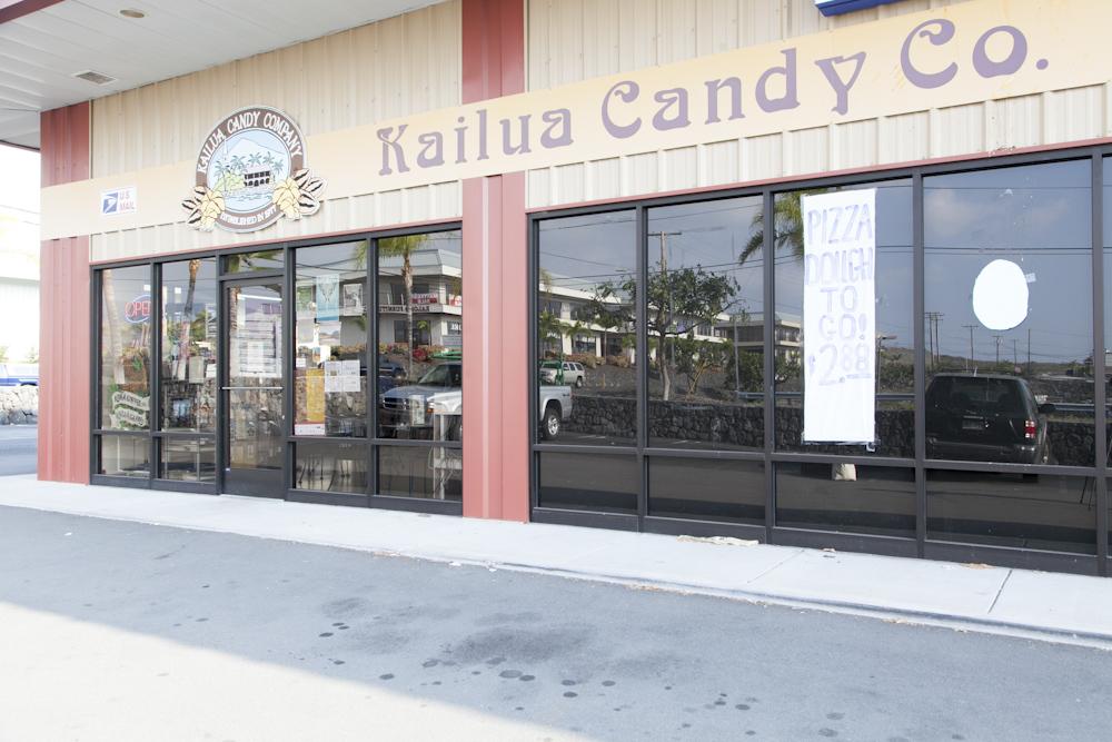 カイルア・キャンディ・カンパニー/Kailua Candy Company