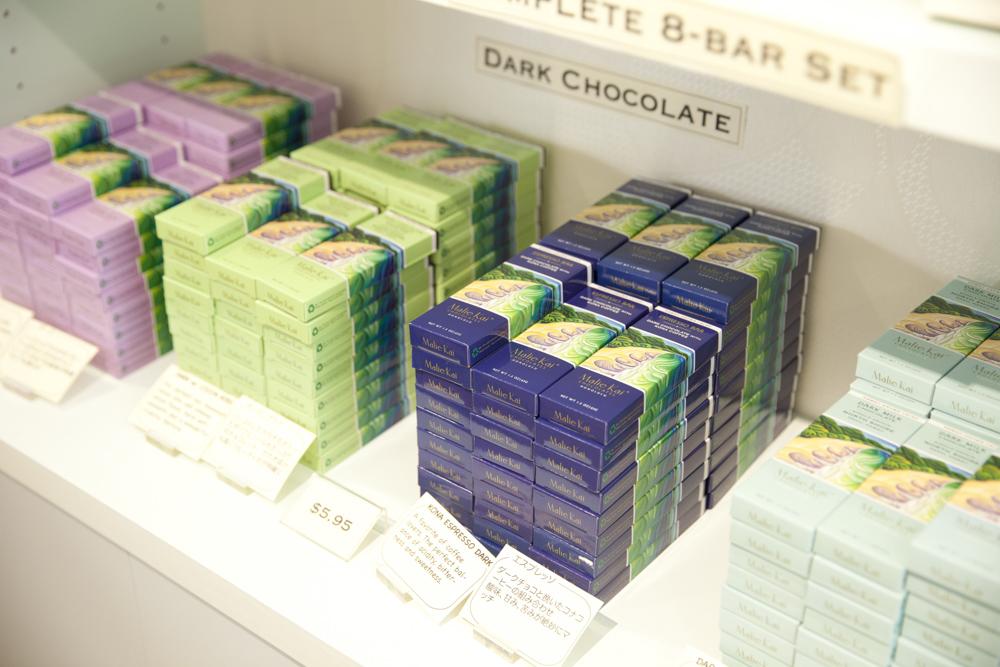 マリエカイ・チョコレート/Malie Kai Chocolate