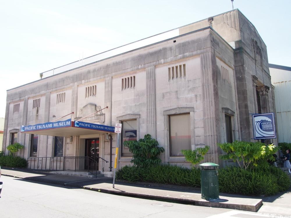 太平洋ツナミ・ミュージアム/Pacific Tsunami Museum
