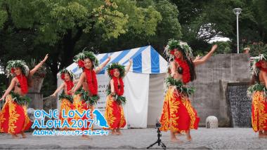 ハワイと犬のコラボイベント『ONE LOVE ALOHA 2017』が9/30(土) 10/1(日)に開催!Writing by makiki.st