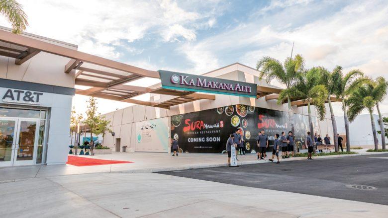 ショッピングとレジャー施設が充実!ファミリーに人気の西オアフドライブコース