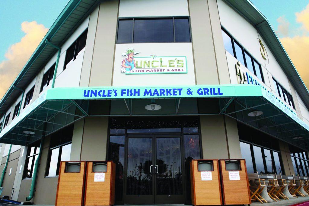 アンクルズ・フィッシュマーケット&グリル/Uncle's Fish Market & Grill