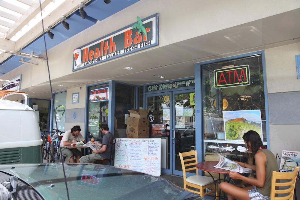 ダイヤモンドヘッドコーブ・ヘルスバー/Diamond Head Cove Health Bar