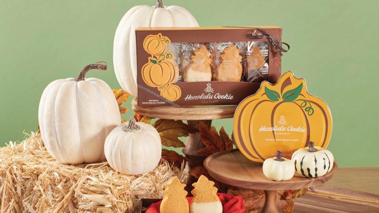 ホノルル・クッキー・カンパニーが、期間限定でパンプキン・ショートブレッド・クッキーを発売