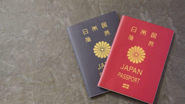 ハワイ旅行の必需品「パスポート」と「ESTA(エスタ)」