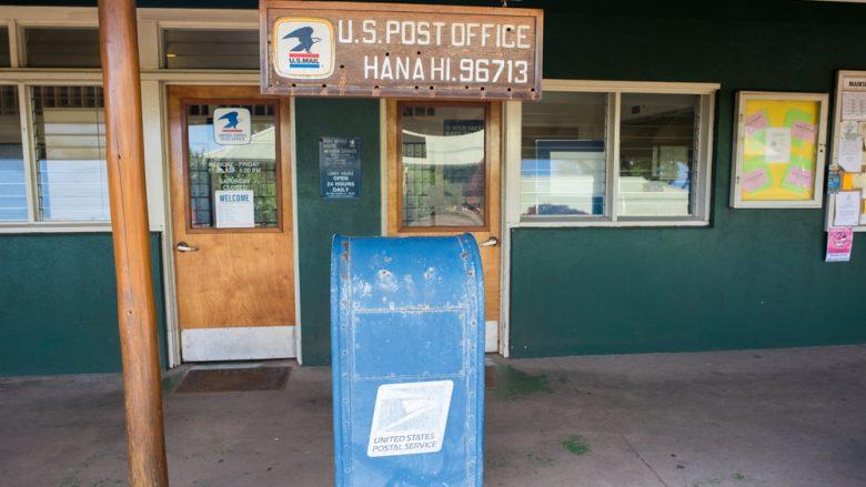 ハワイからの郵便荷物の出し方