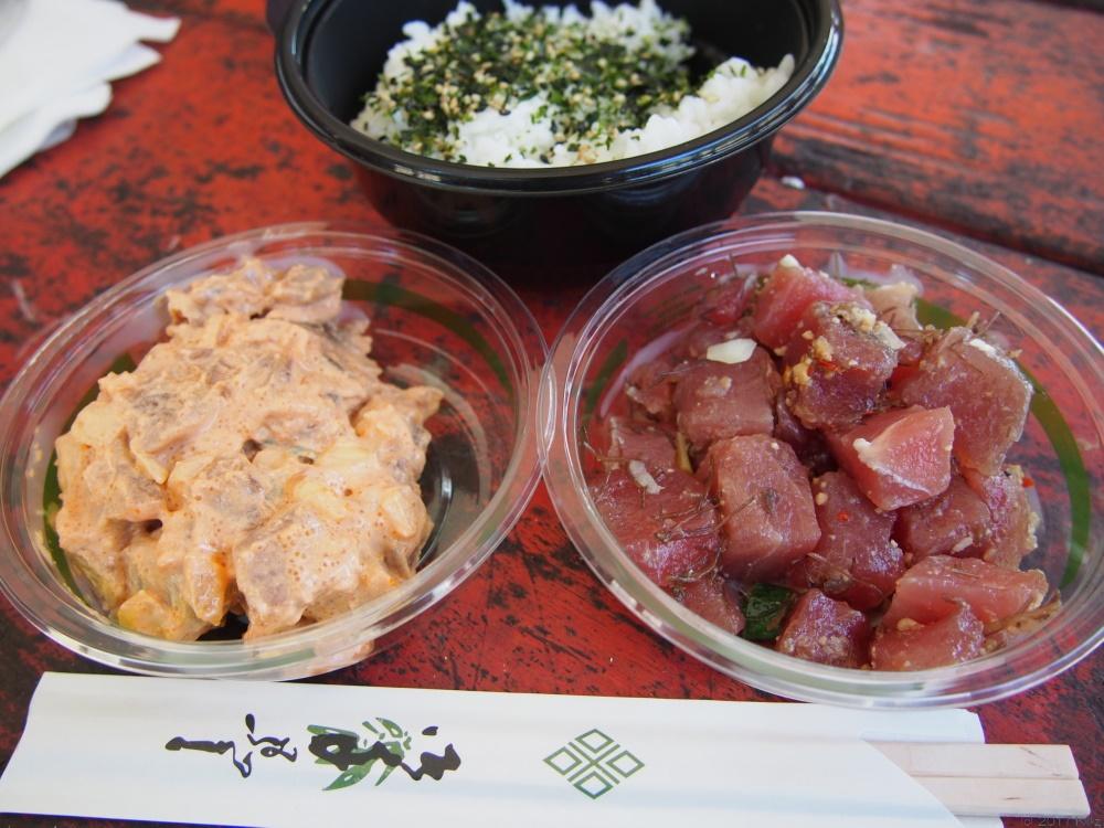 スイサン・フィッシュ・マーケット/Suisan Fish Market