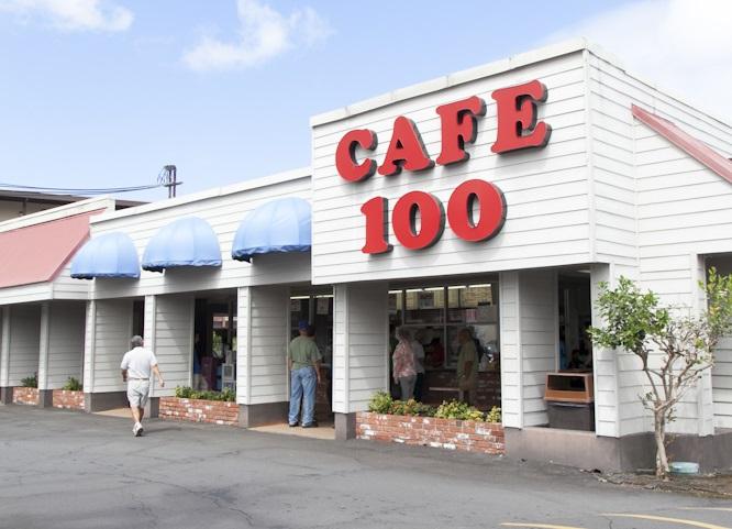 カフェ100/Café 100