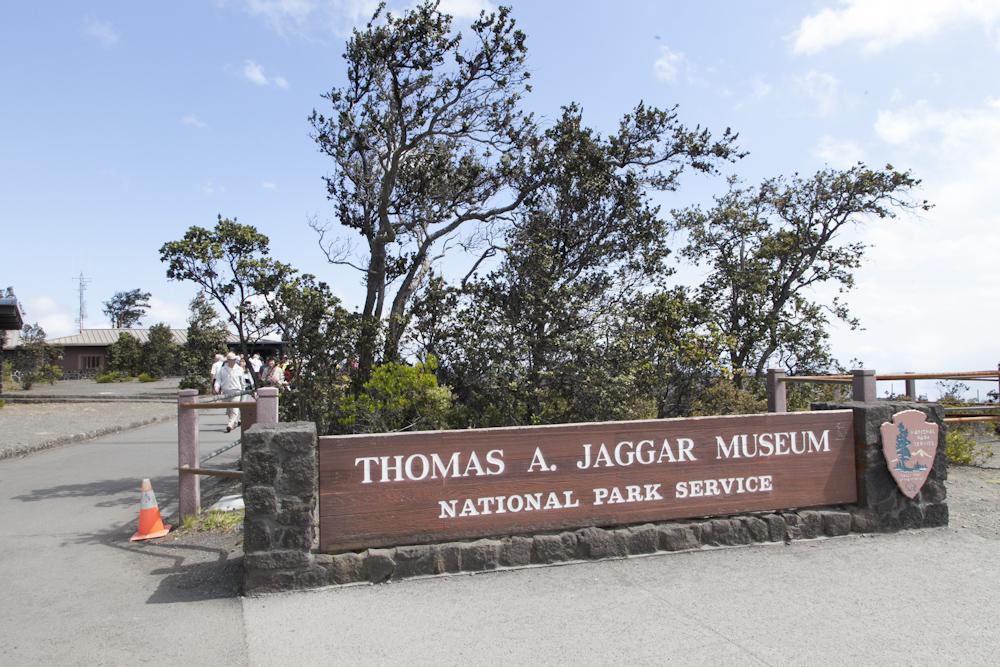 トーマス・ジャガー・ミュージアム/Thomas A. Jagger Museum