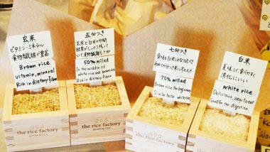 ハワイ滞在中「お米」を食べたくなったら!~白米がメニューにあるレストラン5選~