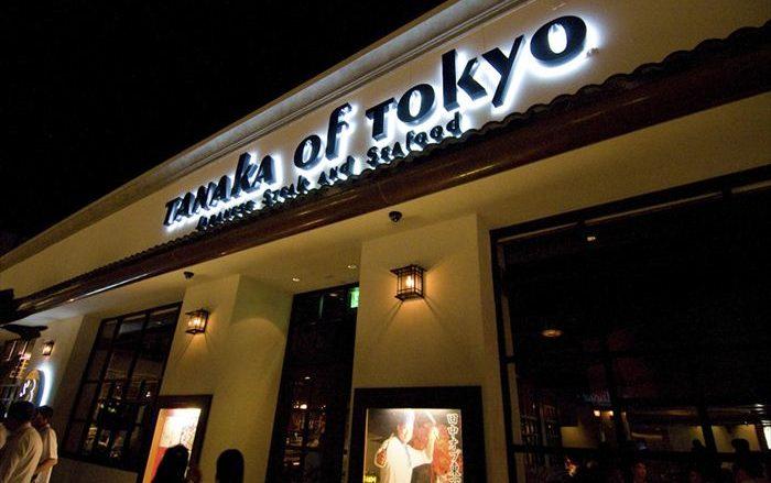 田中オブ東京 セントラル店/TANAKA of Tokyo
