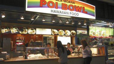 ハワイのソウルフード「ポイ」を食べられるレストラン