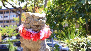 願いを叶えてくれる道教の神様/HAWAII/チャイナタウン