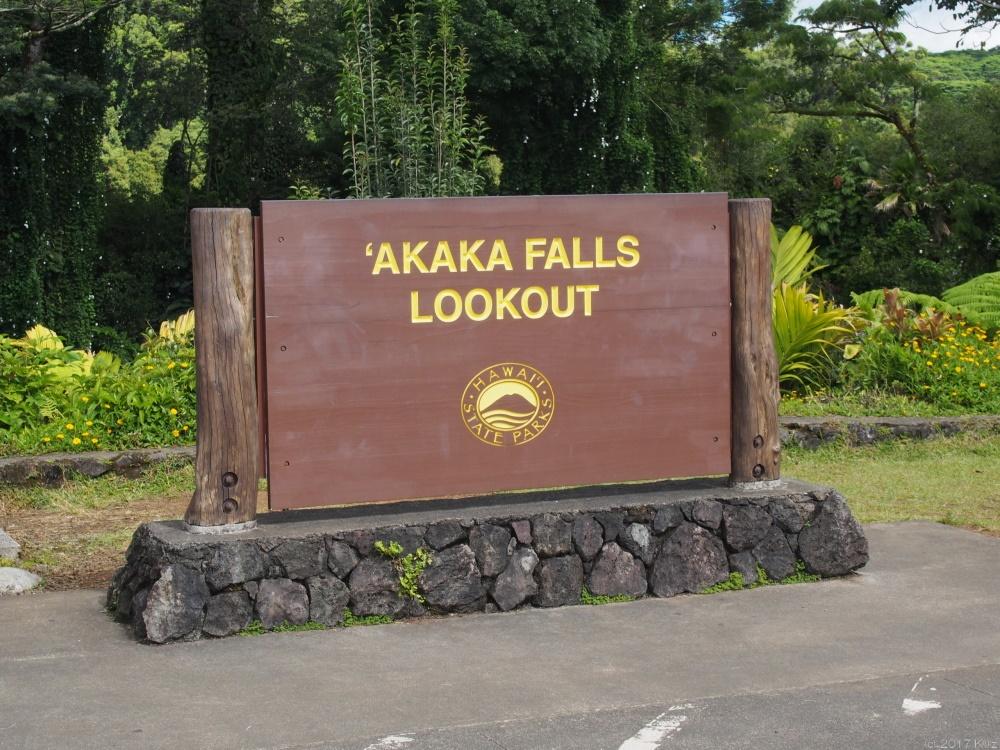 アカカ・フォールズ州立公園/Akaka Falls State Park