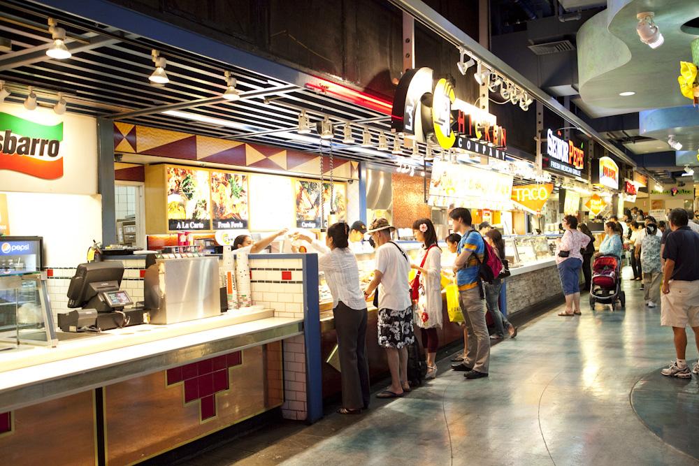 マカイ・マーケット/Makai Market