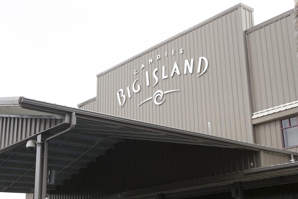 ビッグ・アイランド・キャンディーズ(ハワイ島)/Big Island Candies (Big Island)