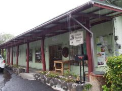 ハワイ島の穴場エリア!実は魅力が多い「サウス・コナ」の観光スポット