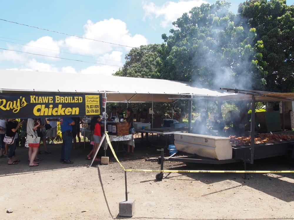 レイズ・キアヴェ・ブロイルド・チキン/Ray's Kiawe Broiled Chicken