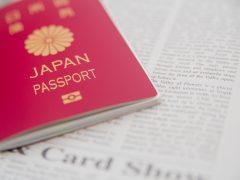 【ハワイでもっと役立つ英会話】Vol.1 入国審査 ~ 基本編 ~