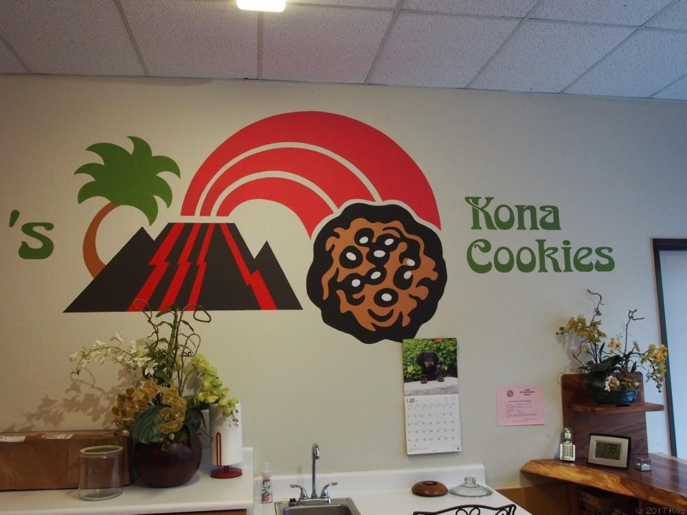 ミセス・バリーズ・コナ・クッキー(ハワイ島)/Mrs. Barry's Kona Cookies (Big Island)