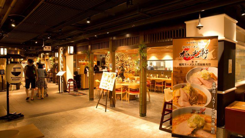 いつもの味も限定メニューも外せない!ホノルル進出を果たした旨い日本のラーメン店