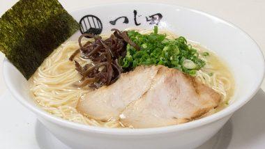 つけ麺「つじ田」/Tsujita
