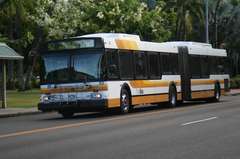 ザ・バス/The Bus