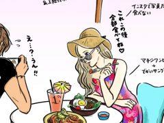 「パワー感じがち」「彼氏は撮影係」ハワイによくいる日本人あるある4選