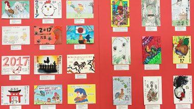 ハワイの子供たちがデザインした戌年の年賀状を展示~ロイヤル・ハワイアン・センター~