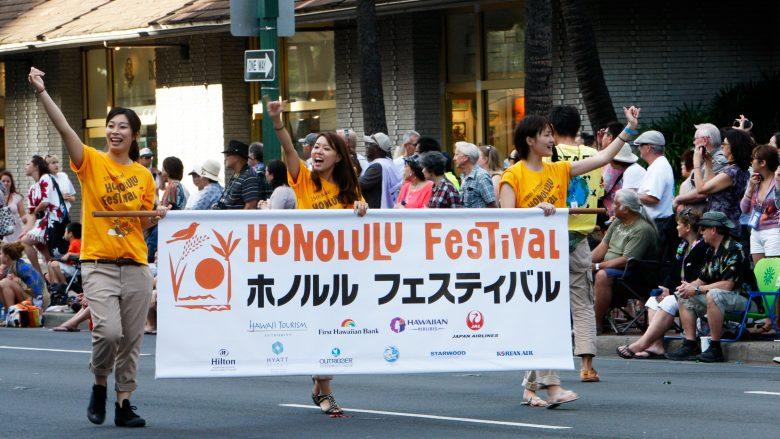 ホノルル フェスティバル