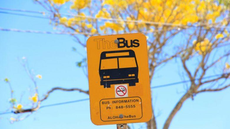 ハワイでちょっとした距離の移動に使える4つの交通手段