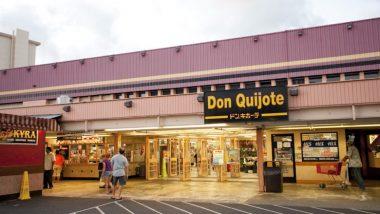 激安お土産は「ドン・キホーテ」で決まり!ハワイでも日本でも頼りになる総合スーパー