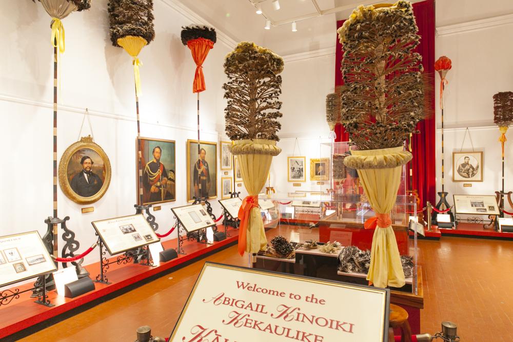 ビショップ・ミュージアム/Bernice Pauahi Bishop Museum