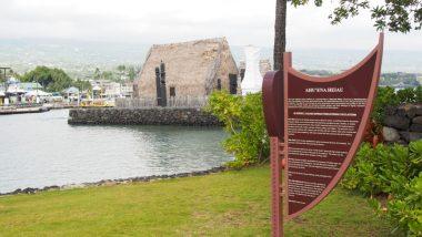 ハワイ島カイルア・コナ「アリイ・ドライブ」沿いの訪れるべきスポット