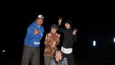 ハワイ島でムーンボウ探し!ベテランガイド・BIG-JINさんと神の山・マウナケア