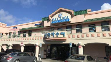 ハワイでコスパ◎の韓国食材が買える!パラマ・スーパー・マーケット