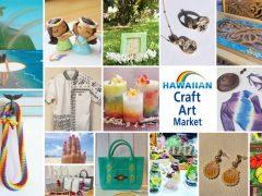 2018年4月12日〜15日に原宿で「Hawaiian Craft Art Market 2018」が開催されます。