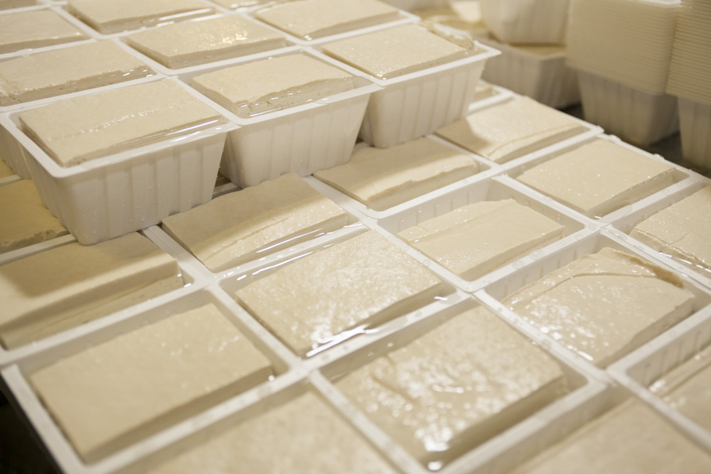 アロハ豆腐/Aloha Tofu Factory