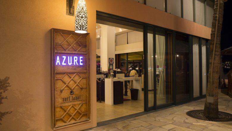 アズーア レストラン/Azure Restaurant