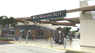 全米初出店のお店も!カポレイの最新ショッピングモール「KA MAKANA ALI'I/カマカナアリイ」