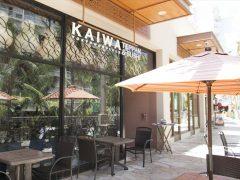 ハッピーアワーが超お得♪ハワイで本物の和食が楽しめる「カイワ/KAIWA」