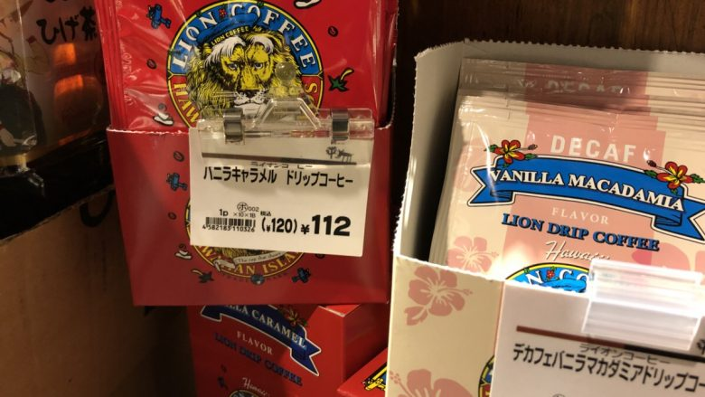 まるで宝探し?カルディコーヒーファームはハワイ商品の宝庫♪