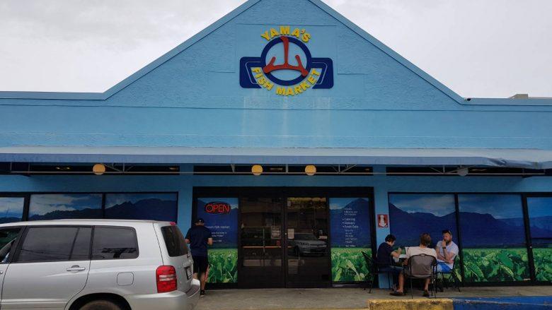 ロコが本当に好きなハワイアンフードはココにあり!Yama's fish market(ヤマズ・フィッシュ・マーケット)