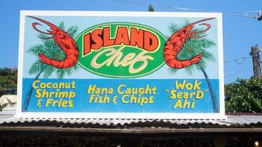 アイランドシェフ/Island Chef