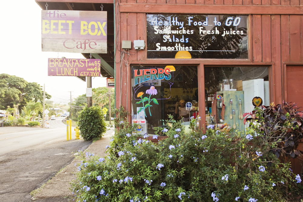 ザ・ビートボックス・カフェ/The Beetbox Cafe